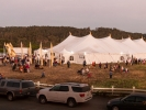 Twilight panorama of the Music Festival's tent concert hall during intermission